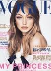 Gigi-vogue-jp-dec-2016-01.jpg
