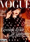 Vogue_Paris_November_2016_Page_01.jpg